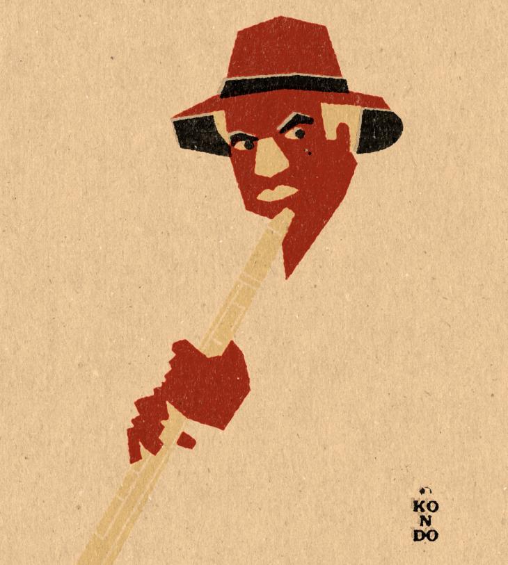 Paulo Moura em ilustração de Daniel Kondo